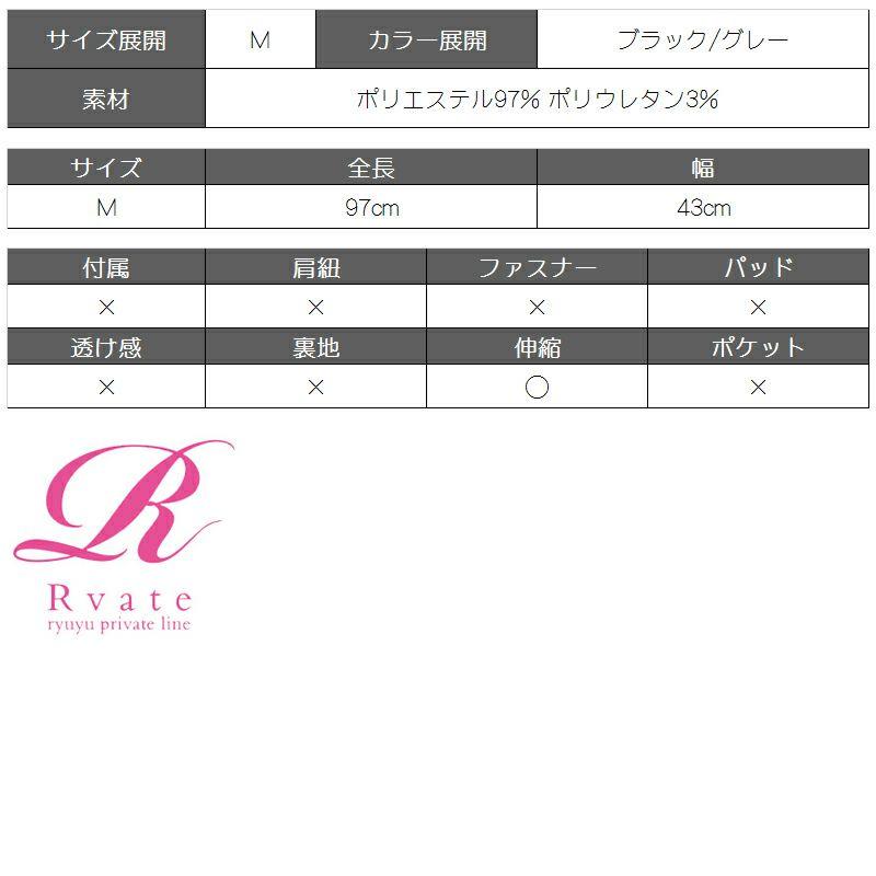 【Rvate】ドルマンニット七分袖カーディガン ショート丈シンプルアウター