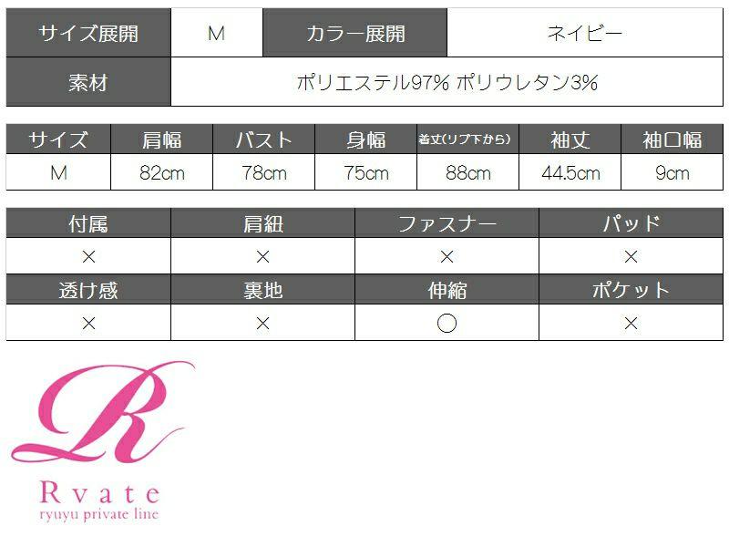 【Rvate】ゆったりネイティブ柄ロングカーディガン 薄手ニットアウター
