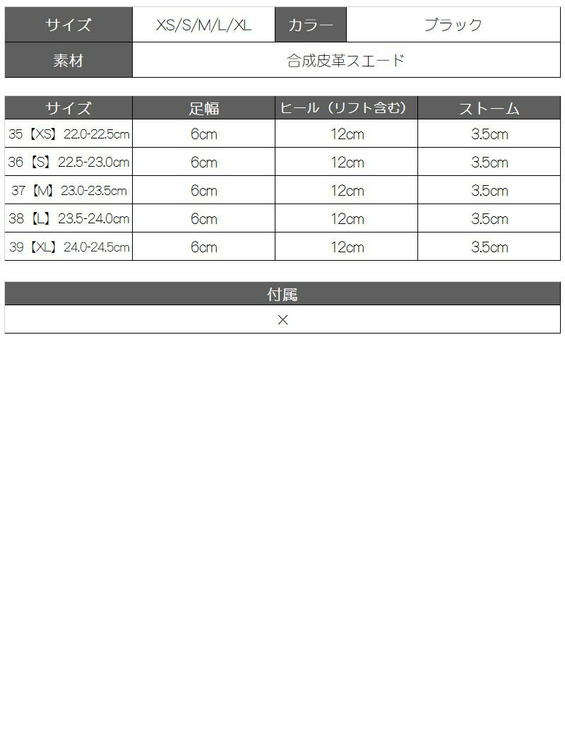 XLサイズ追加!! 大粒パールビジュー×ファー付スエードパンプス【Ryuyu】【リューユ】12cm太ヒール美脚キャバクラパンプス