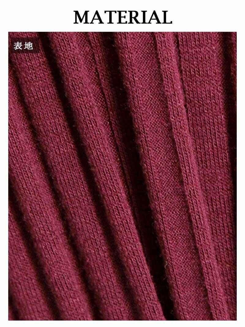 【Rvate】simpleミディ丈タイトワンピース リングベルト付き七分袖ワンピース