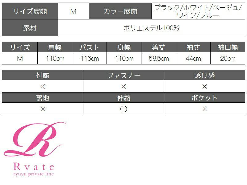 【Rvate】simpleオープショルダーニットトップス 単色無地チュニック