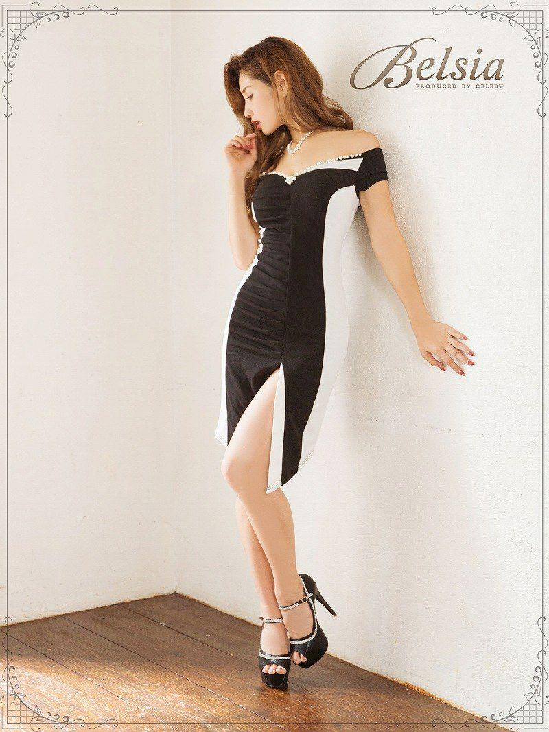 【Belsia】monotoneバイカラーオフショルミニドレス 深スリット膝丈キャバクラドレス【ベルシア】