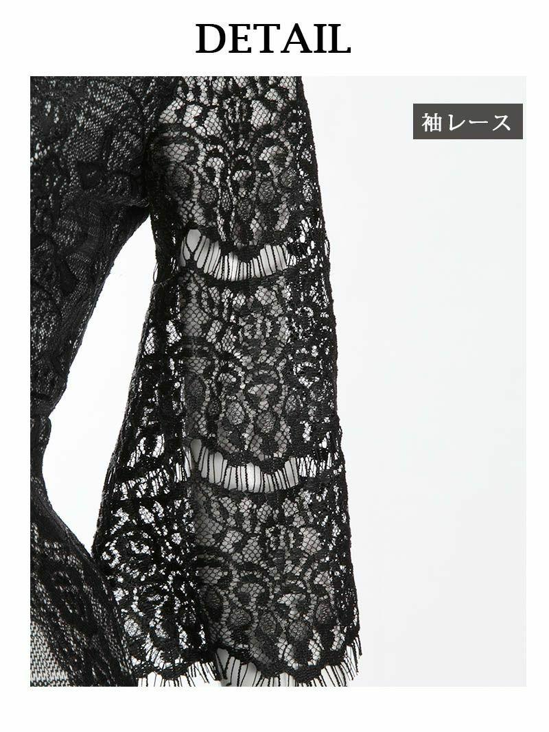被せレースグレンチェック柄ミニドレス 青木りえ 着用キャバドレス【Ryuyu】【リューユ】七分袖キャバクラドレス