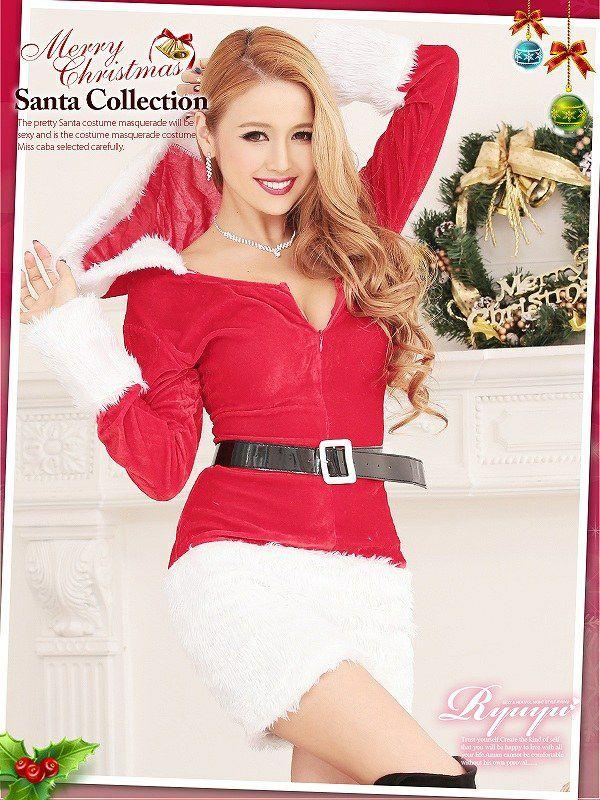 【即納】【サンタコスプレ】2点set!Sexyな谷間ジップ長袖パーカーサンタコスプレ クリスマスイベントに◎ サンタコスチューム