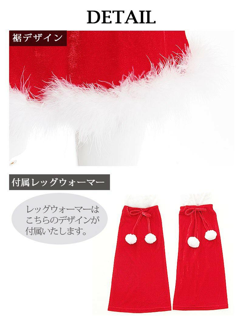 【即納】【キャバサンタ2点セット】ラッピングBIGリボン!!sexy谷間で悩殺!サンタコスプレ ホルターミニクリスマス衣装
