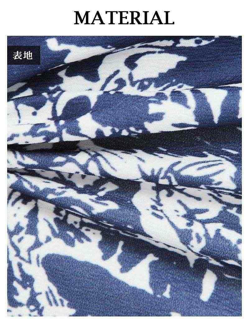 ボタニカル柄切替えミニドレス 丸山慧子 着用キャバドレス【Ryuyu】【リューユ】袖付きキャバクラドレス