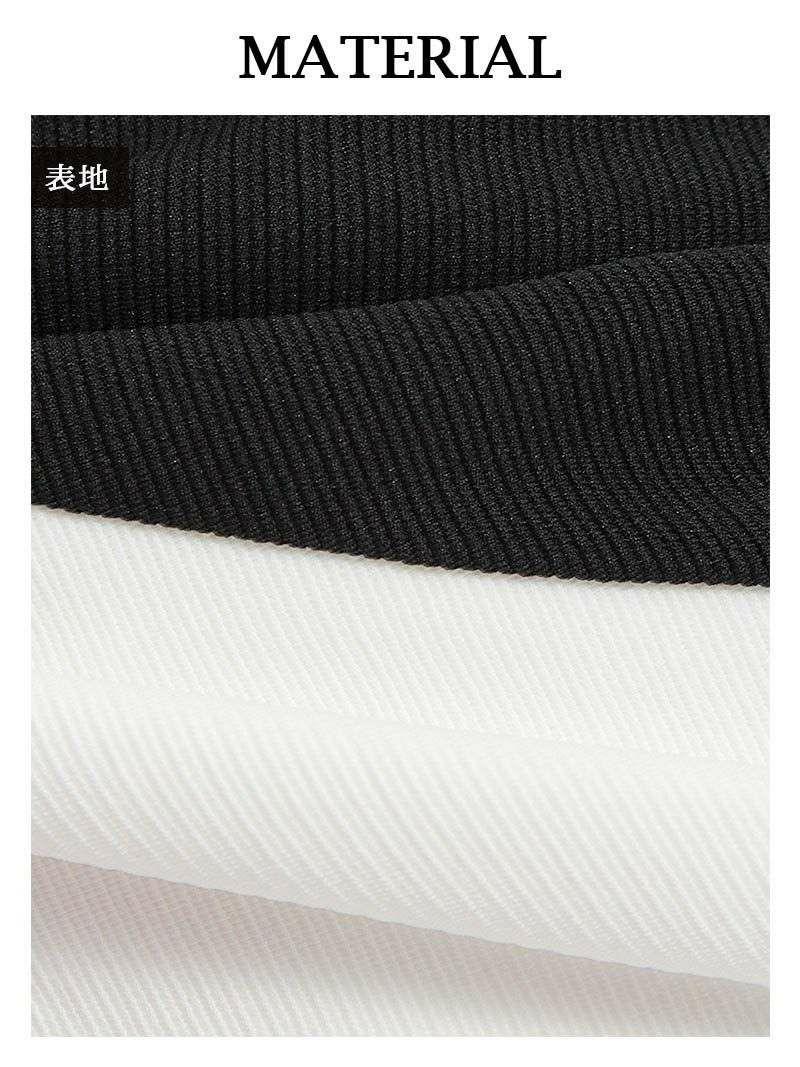 monotoneバイカラータイトミニドレス 丸山慧子 着用キャバドレス【Ryuyu】【リューユ】袖付きキャバクラドレス