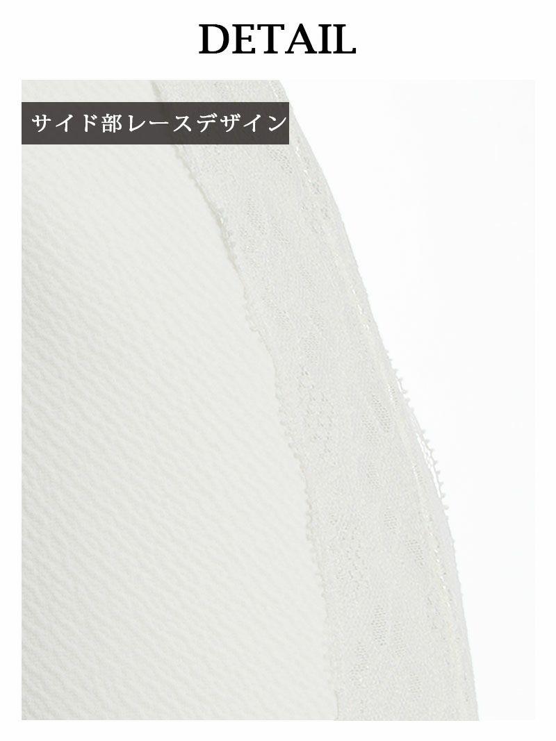 谷間魅せsexyワンカラーミニドレス【Ryuyu】【リューユ】袖付きキャバクラドレス