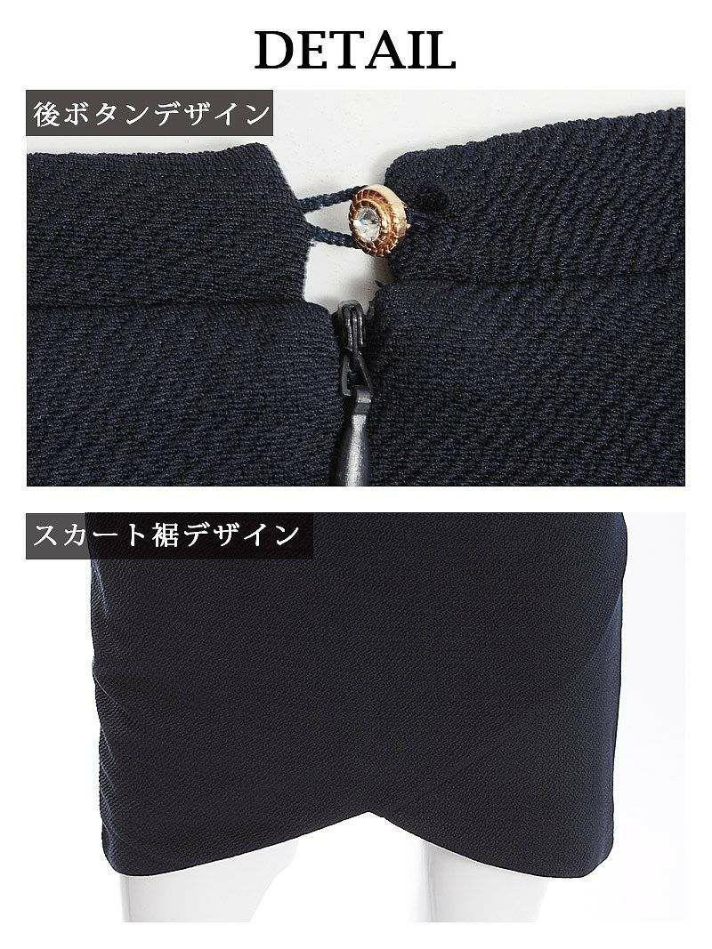 elegantケープスリーブミニドレス 丸山慧子 着用キャバドレス【Ryuyu】【リューユ】ネックレス付きキャバクラドレス