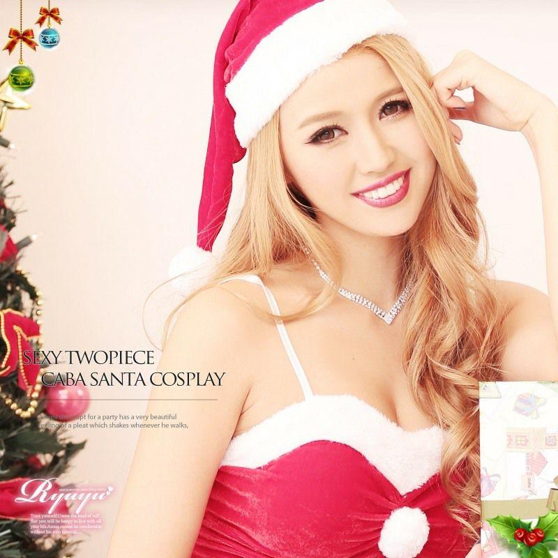 【即納】【サンタコスプレ】2Pセットアップサンタコスプレ  クリスマス衣装3点set! フレアーサンタドレス