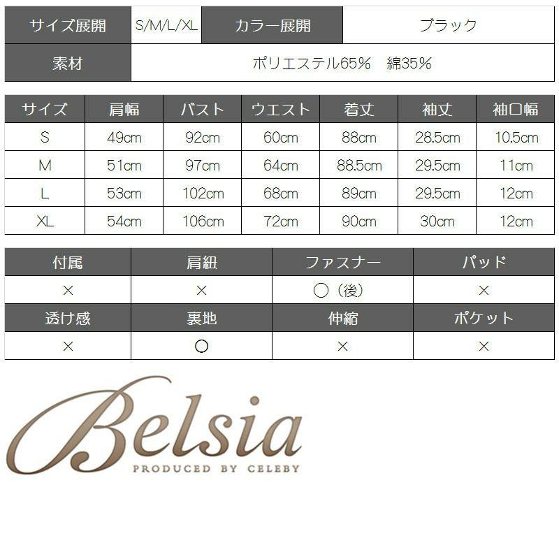 【Belsia】大きいサイズ完備!!ピンストライプ柄シャツワンピース 膝丈キャバクラワンピース【ベルシア】