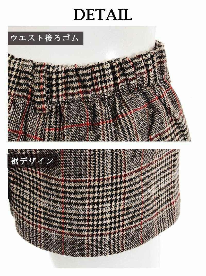 【Rvate】グレンチェック柄ショートパンツ 起毛素材ボトムス