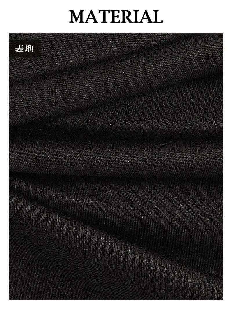 ウエストカッティング単色ミニドレス おりもあい 着用キャバドレス【Ryuyu】【リューユ】アシンメトリーキャバクラドレス