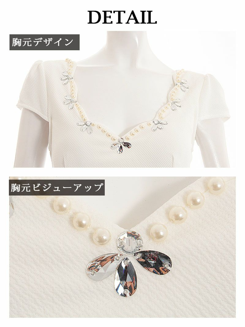 花柄切替えティアードフレアーミニドレス おりもあい 着用【Ryuyu】【リューユ】袖付きキャバクラドレス