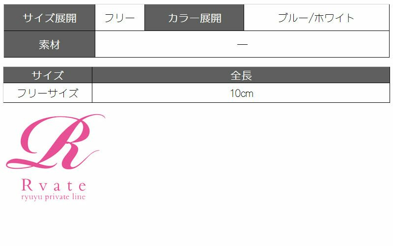 【Rvate】オーガンジーflowerピアス フロスト加工チャーム付きアクセサリー