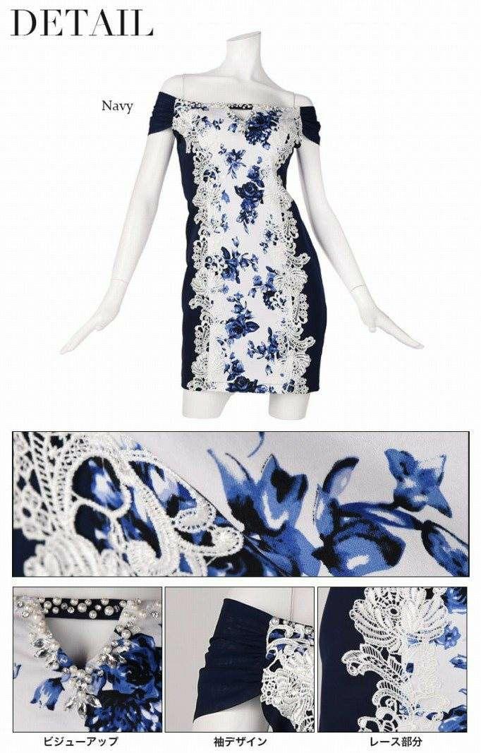 【BelsiaLux】大人floral!細見せ花柄オフショルミニドレス 高級オリジナルストレッチキャバクラドレス【ベルシアリュクス】