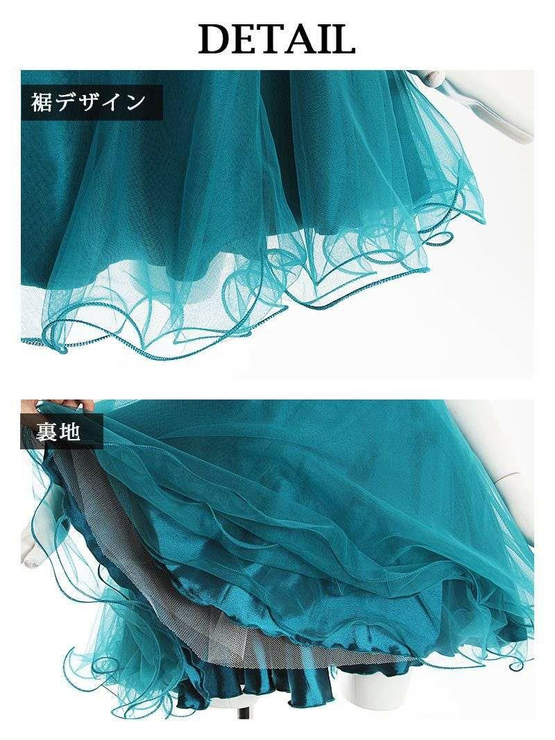 レース切替えフレアーチュールベアドレス 青木りえ 着用キャバドレス【Ryuyu】【リューユ】Aラインキャバクラドレス