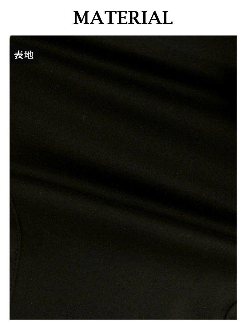 【Rvate】極ストレッチ美脚レギンスパンツ シンプルロングパンツ