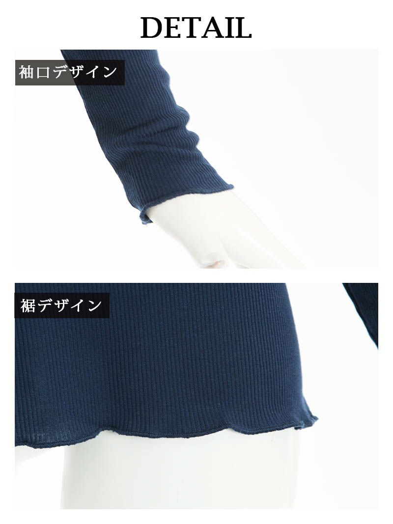 【Rvate】リブ編みフリルハイネック長袖トップス ベーシックTシャツ