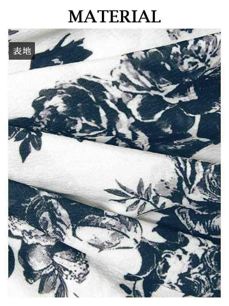 大人flowerカシュクール袖付きワンピース 丸山慧子 着用キャバワンピース【Ryuyu】【リューユ】ドレープキャバワンピース