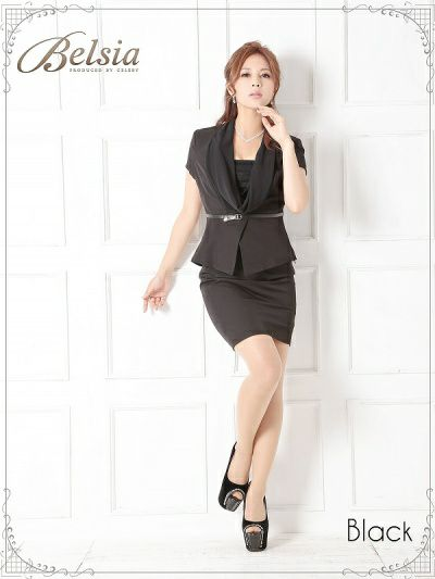 【訳あり!アウトレット半額!】【BELSIA】美セレブスーツ!ドレープシフォンカラー半袖スーツ/キャバスーツ