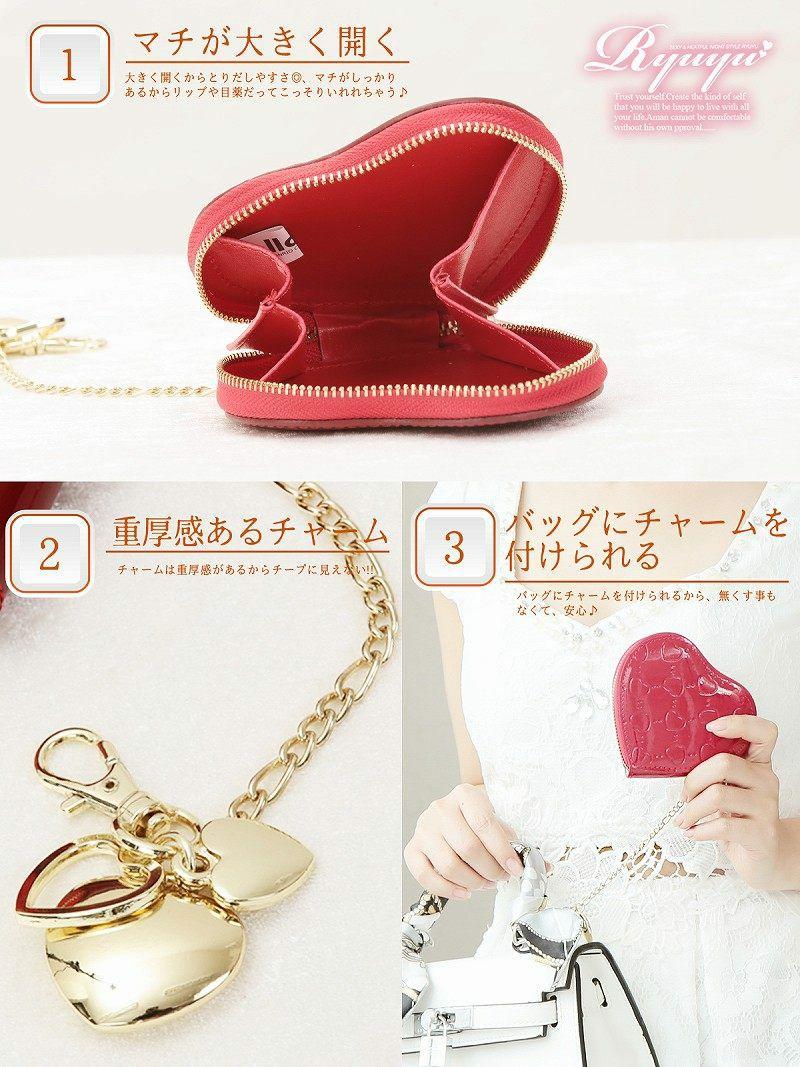 ド・アップHello Kittyコインケース【Ryuyu】【リューユ】<正規キティちゃん>ハローキティ キーケース ミニ財布