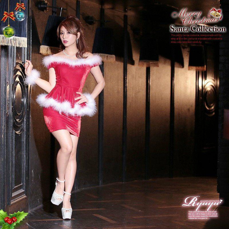 【即納】【サンタコスプレ】キャバクラやクリスマスイベントに◎ サンタ 2点set!  オフショル袖付ペプラムサンタドレス