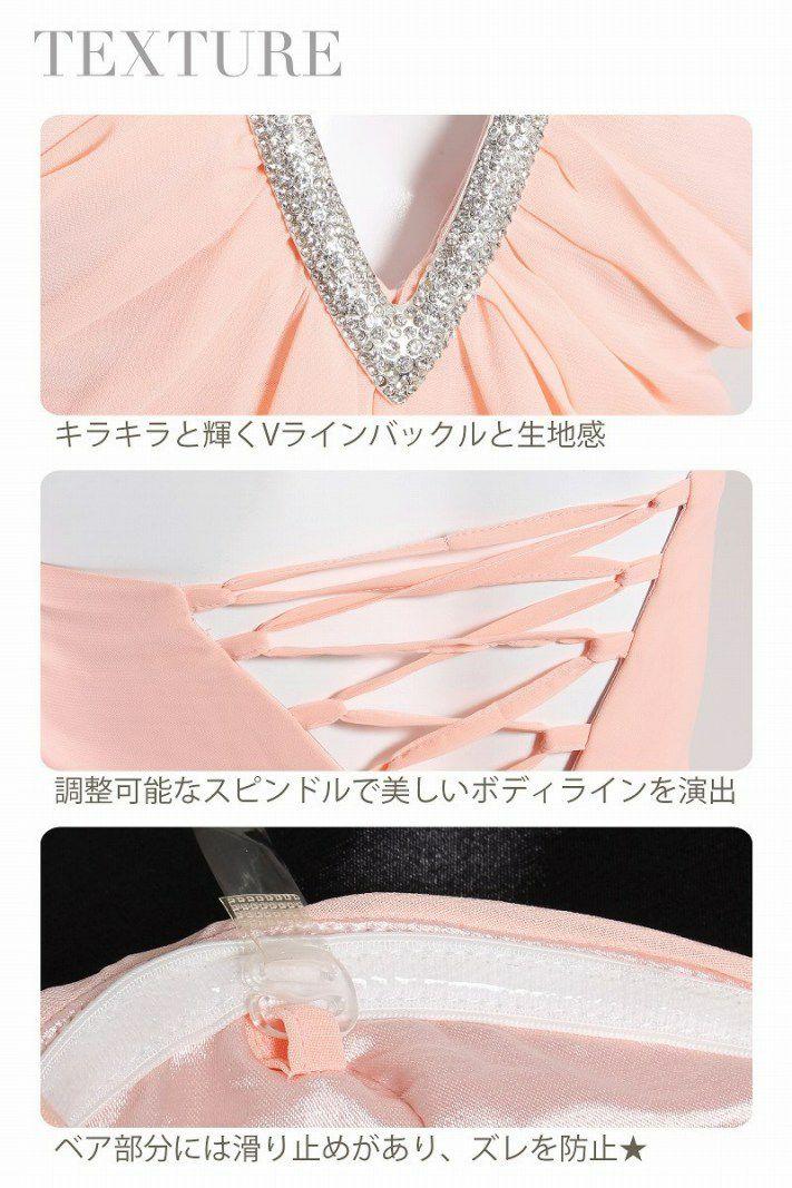 煌めき【V】バックルstone*ふわカスケード脚魅せシフォンロングドレス/姉ageha青木りえ(あおきりえ)ちゃん着用ロングドレス-pink