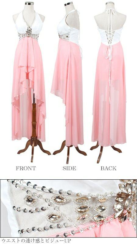 ビビッドカラーで悩殺Elegant 【Ryuyu】【リューユ】 配色ホルター脚魅せテールカットシフォンロングドレス-pink