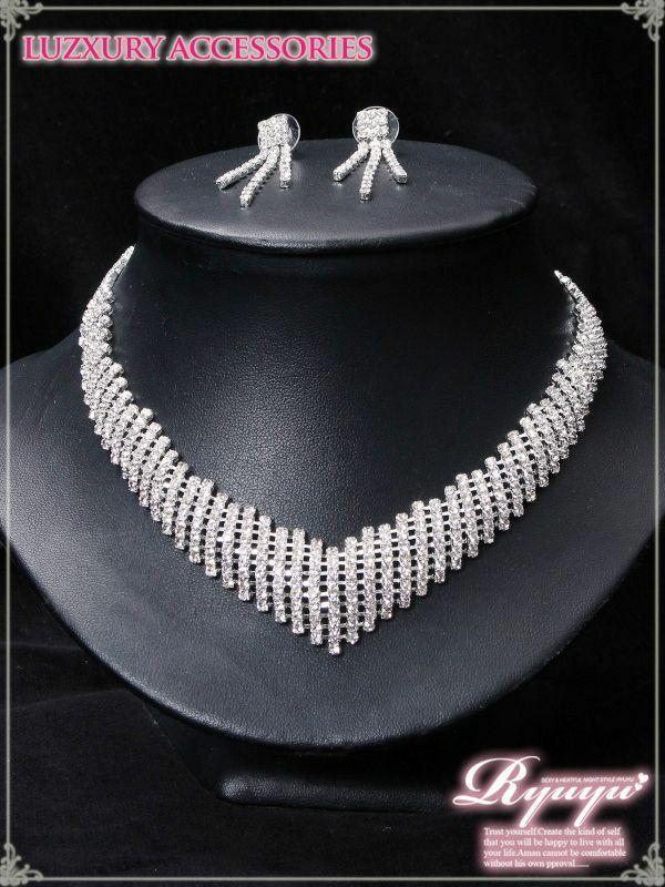 高貴Jewelryキャバネックレス ピアス2点set ryuyu リューユ パーティードレスやキャバドレスにも◎ キャバクラアクセ