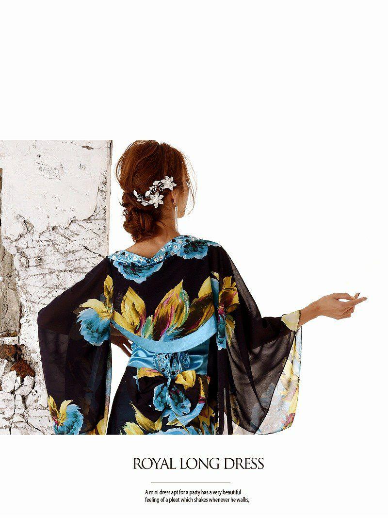 【流遊】妖艶!和柄sexy着物2ピース前ミニロングドレス 武田静加 着用ドレス【Ryuyu】キャバクラ振袖ドレス 青