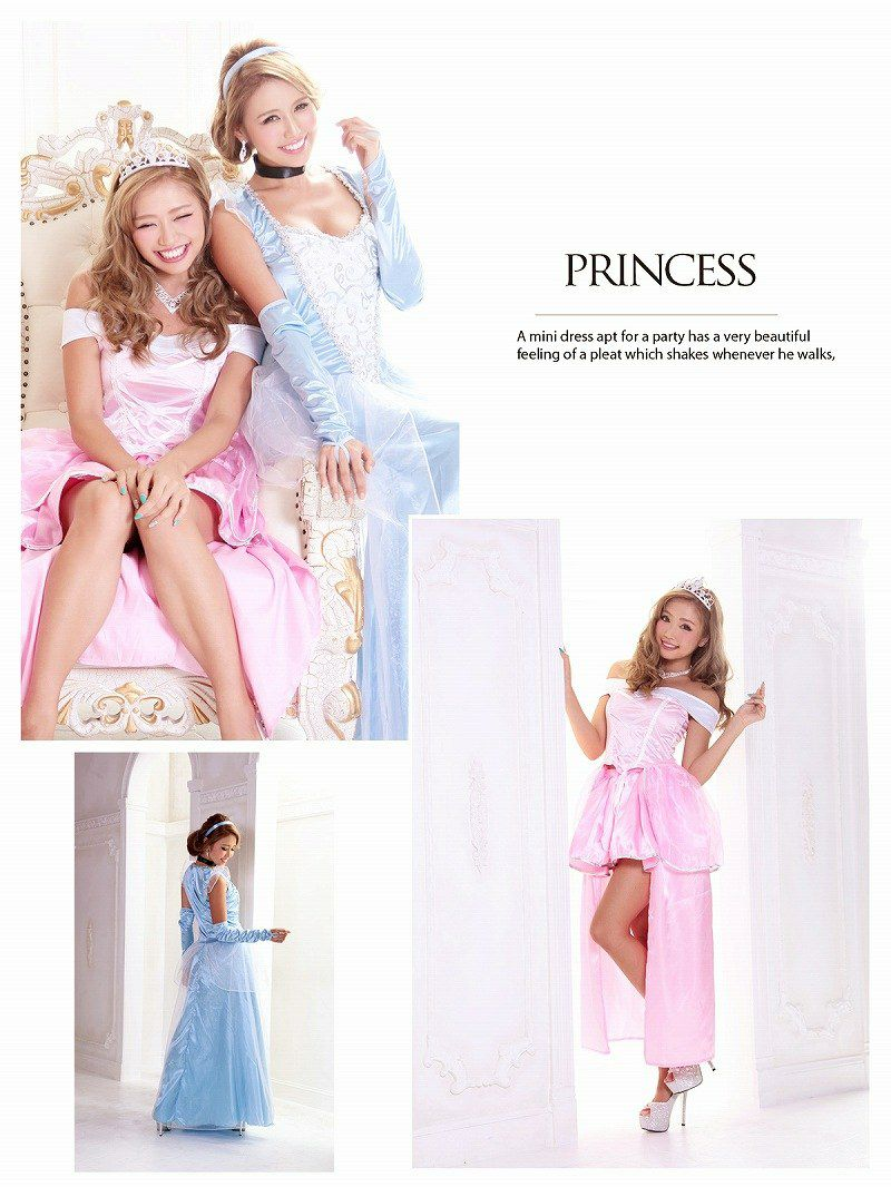 【訳あり!アウトレット半額!】【キャバコスプレ!!】乙女Princess!眠れる森の美女ロングドレスコスプレ3点SET