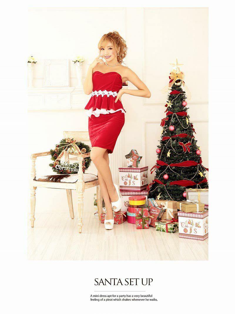 【即納】キャバクラやクリスマス衣装に○ぺプラムサンタコスプレ サンタドレス 赤キャバドレス
