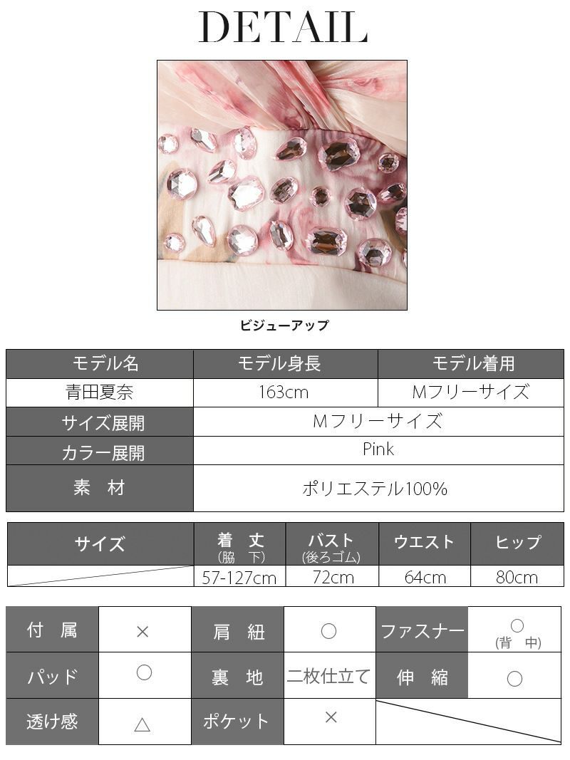 優美!ふんわりフレアーRose柄前ミニロングドレス【Ryuyu】【リューユ】花柄キャバクラロングドレス 桃