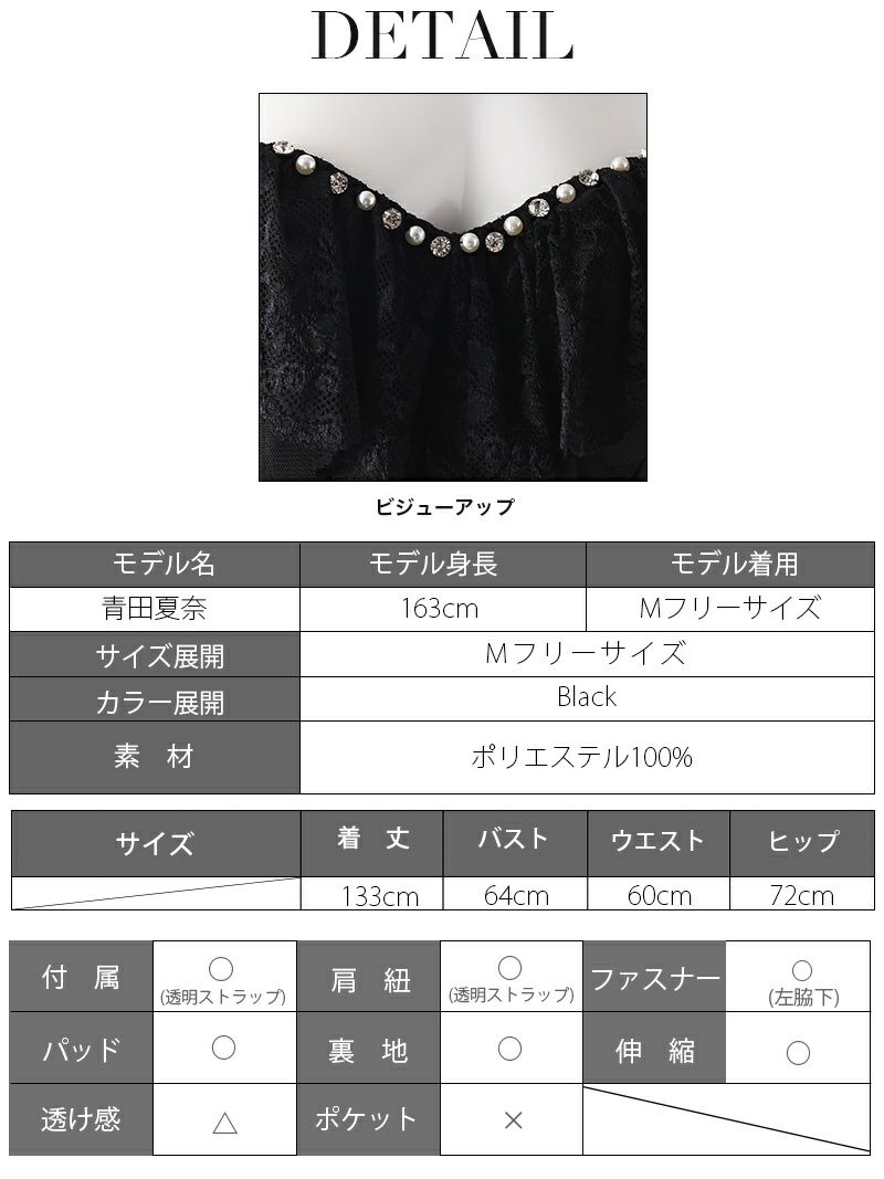 美脚魅せメッシュマーメイドロングドレス【Ryuyu】【リューユ】ストレッチキャバロングドレス 黒