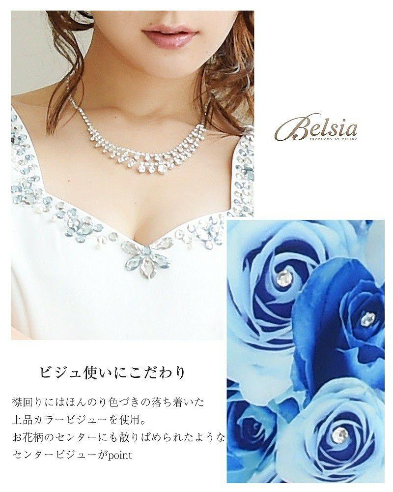 【BELSIA】【S M Lサイズで新登場!!】クラシカル鮮Rose花柄大人フェミニン袖付きミニドレス/キャバドレス 大きいサイズ完備!!