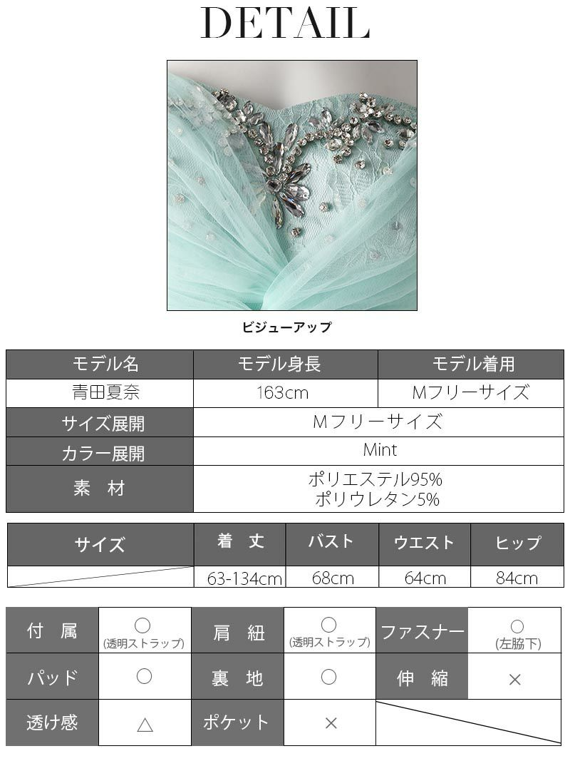 優雅!チュールレースロングドレス 【Ryuyu】【リューユ】前ミニキャバクラドレス