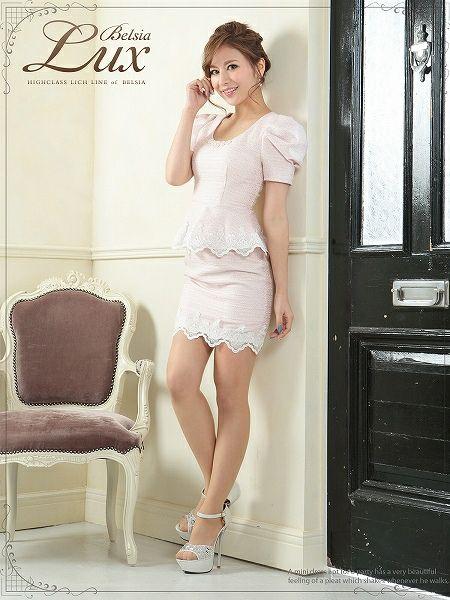 【BELSIA LUX】春MIXツイード!上品パール刺繍レース袖付ぺプラムミニドレス