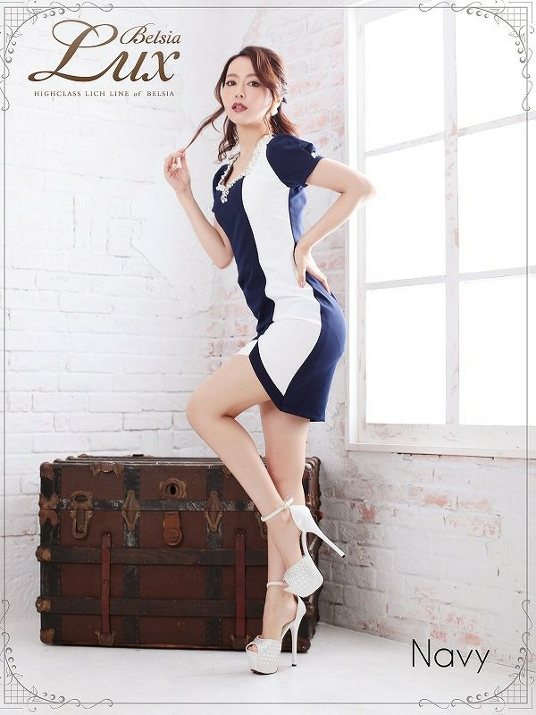 【BELSIA LUX】ビビットバイカラー大人キャバドレス ryuyu ベルシアリュクス 配色 袖付きタイトミニドレス