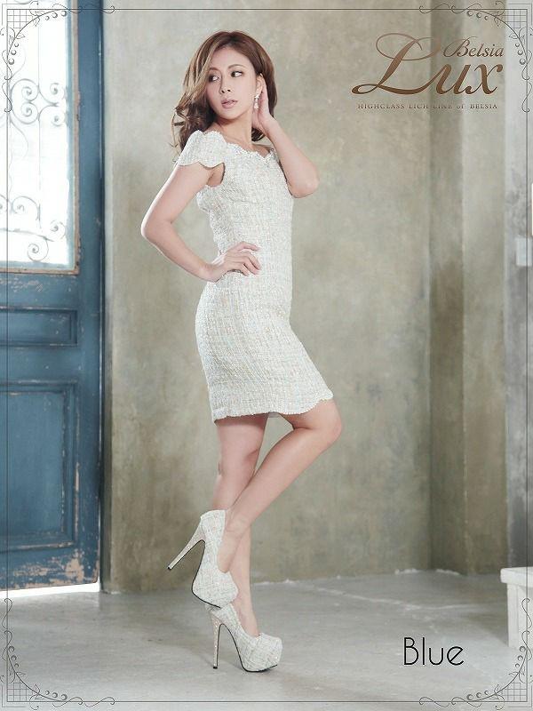 【BELSIA LUX】スカラップオフショルツイードキャバドレス ryuyu ベルシアリュクス ツイードオフショルミニドレス