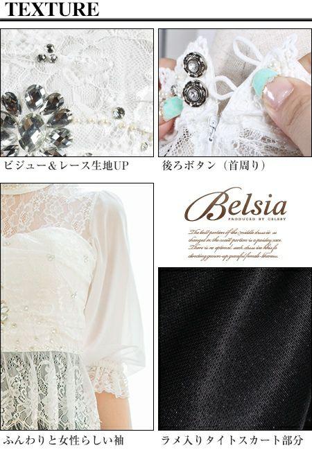 【ageha/丸山慧子ちゃん着用】エレガントなGorgeous感*袖付きシフォンブラウジングパーティーミニドレス