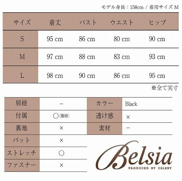 【BELSIA】上質スタイリッシュなストライプ柄大人ワンピース/フォーマルワンピース◎