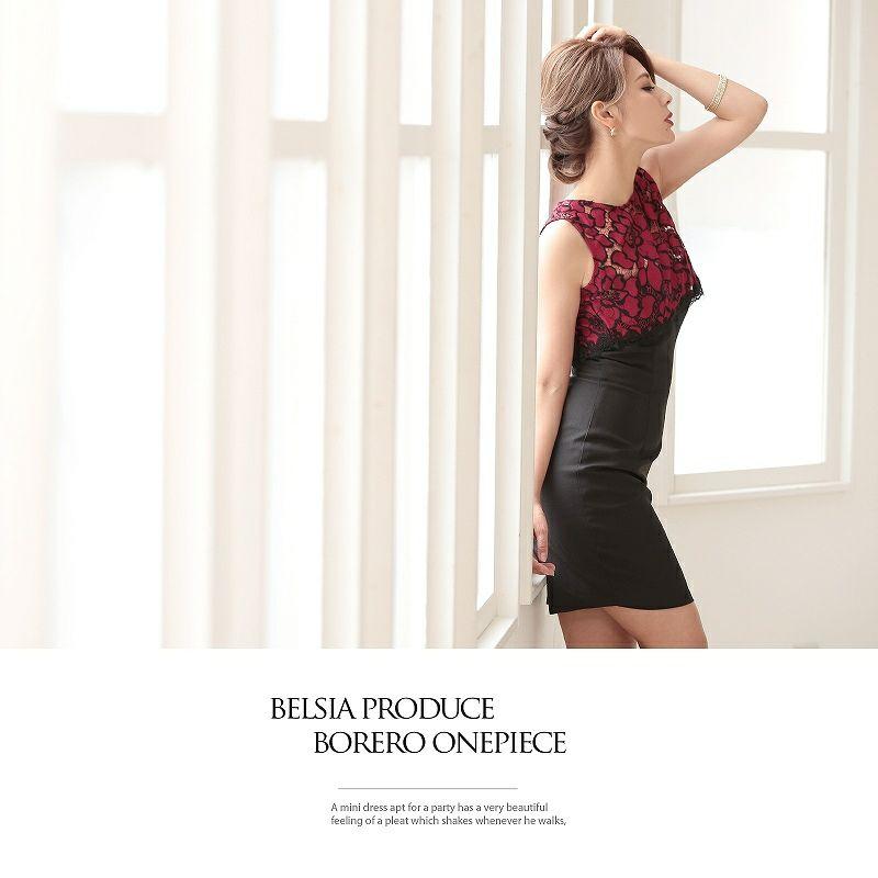 【BELSIA】高級フロッキーレースボレロ風ミニドレス キャバドレスやセレブワンピースとしても♪ ベルシア 高級ライン 2p風ボレロキャバクラドレス