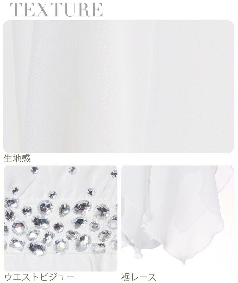 【BELSIA】妖精フェアリーふわアシメシフォンキャバミニドレス ベルシア ryuyu パーティーミニドレス