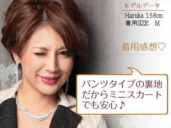 【BELSIA】coolビューティーな美ラメ配色ストレッチキャバスーツ/インナーパンツ
