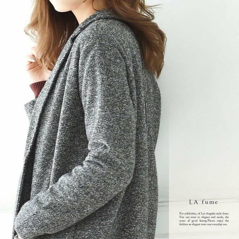 【LAfume】ソフトツイードロングチェスターコート スタイリッシュシングル ryuyu ラフューム コート