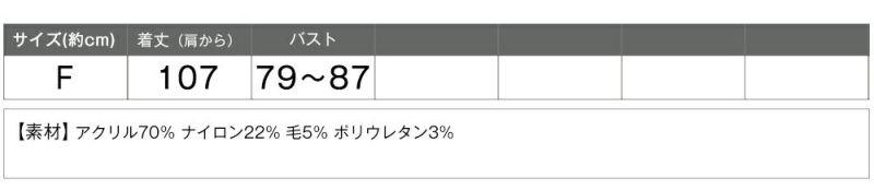 【LAfume】ゆったりニットロングコーディガン キャバニット ロングガウン ラフューム ryuyu