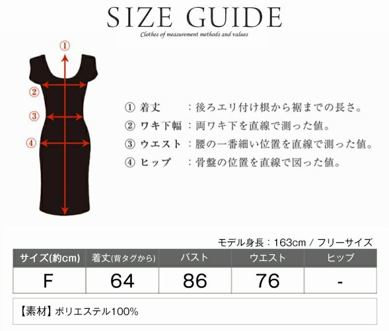 【LAfume】大人シンプルツイードジャケット ryuyu リューユ ツィードコート ラフューム