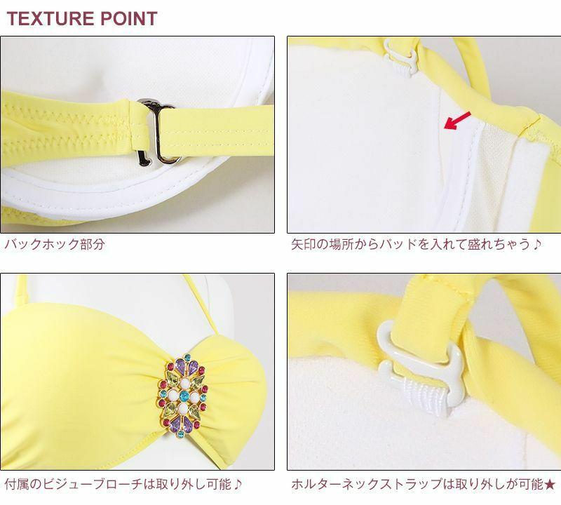 ドロップビジューブローチ付!Sexyバンドゥビキニ黄色/2点セット/キャバ水着(L/M/S)(イエロー)