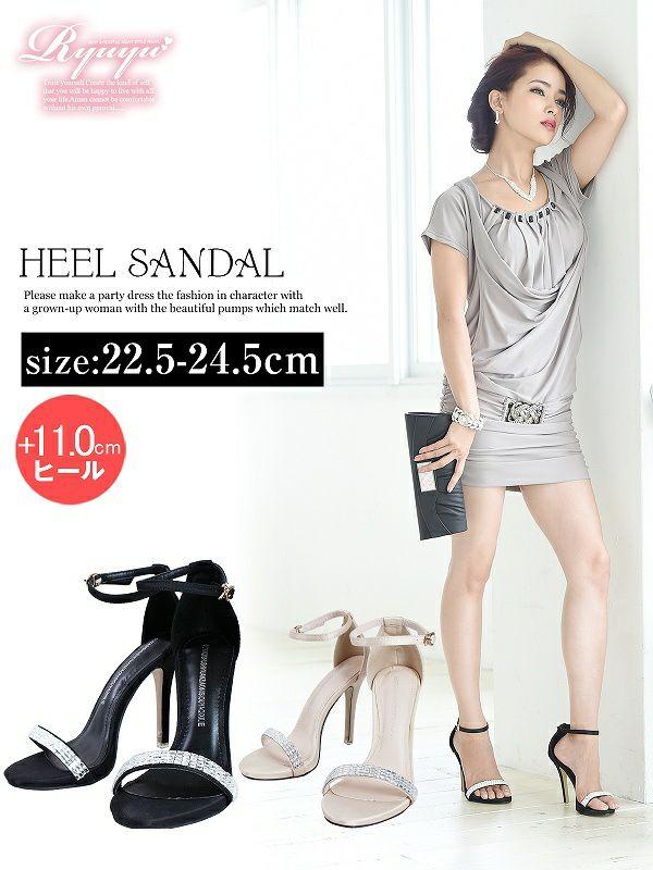 【XLサイズ追加!!】【11cm】上品lady煌ビジュー美脚キャバヒールサンダル/低めキャバサンダル